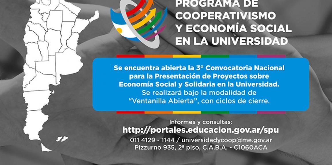 3ra convocatoria nacional a la presentación de proyectos sobre economía social y solidaria  en la universidad